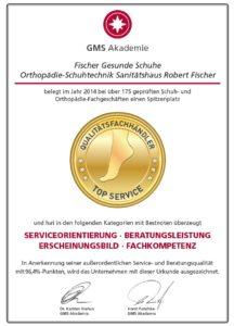 Fischer Orthopädie Über uns Auszeichnung GMS